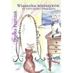 Wiązanka wierszyków dla dziewczynek i chłopczyków (e-book)